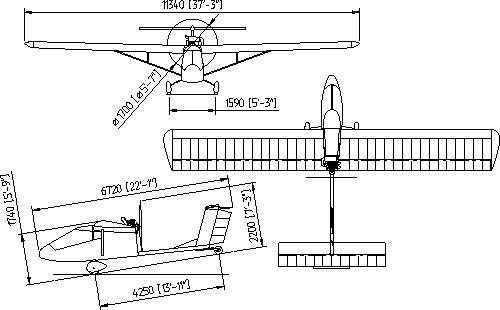 Аэропракт A-20