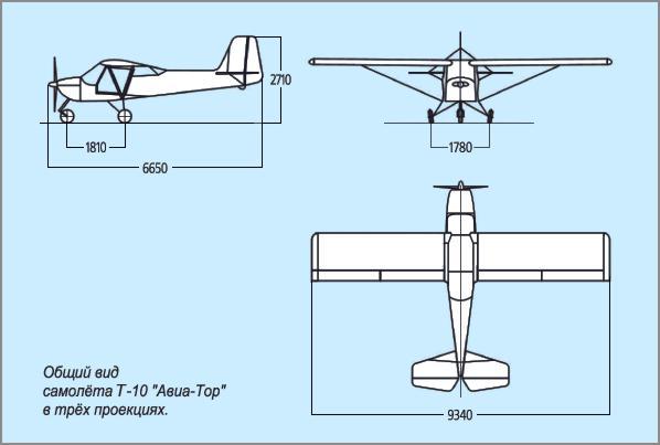 """Легкий многоцелевой самолет Т-10 """"Авиа-Тор"""""""