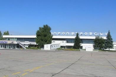 Аэропорт Днепр за 8 месяцев 2019 года нарастил пассажиропоток на 11,7%