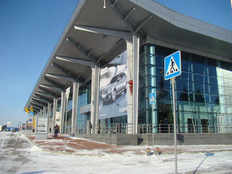 Аэропорт Харьков, Украина
