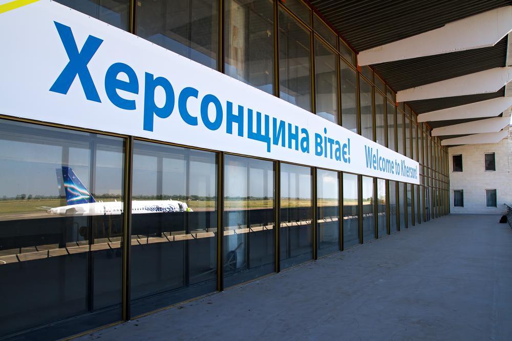 МАУ открывает рейс Херсон - Бургас