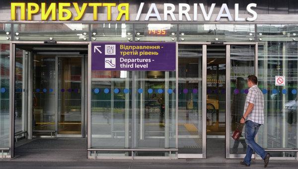 Верховный Суд признал законным решение оштрафовать аэропорт Борисполь на 13 млн.грн.