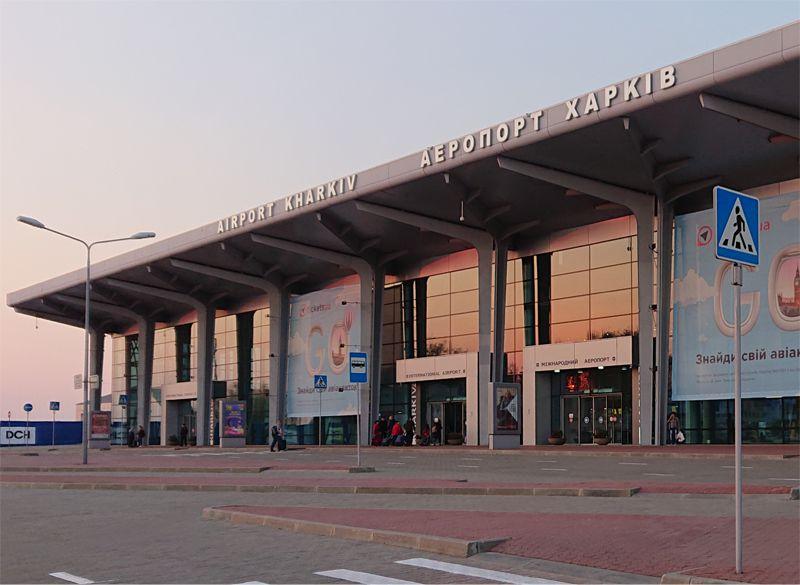 Минирование аэропорта в Харькове не подтвердилось