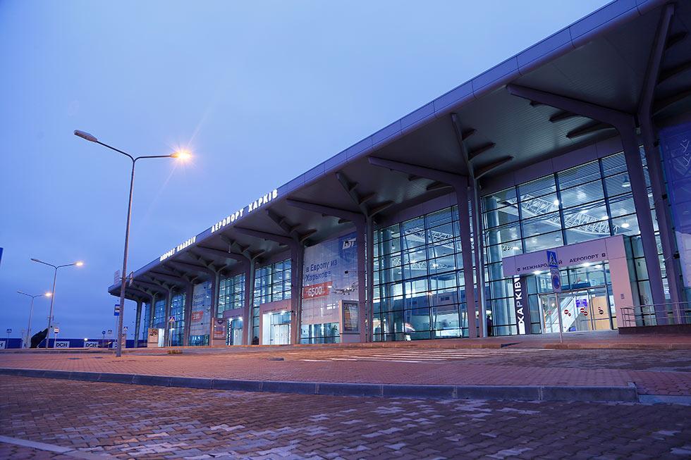 Новый год принесет много новых направлений аэропорту Харьков