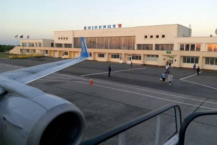 В аэропорту Винница прокомментировали ситуацию с 33 депортированными