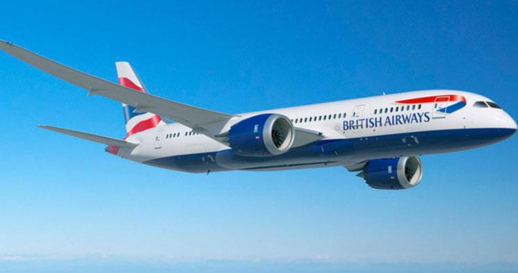 """Двухдневная забастовка пилотов авиакомпании """"British Airways"""""""