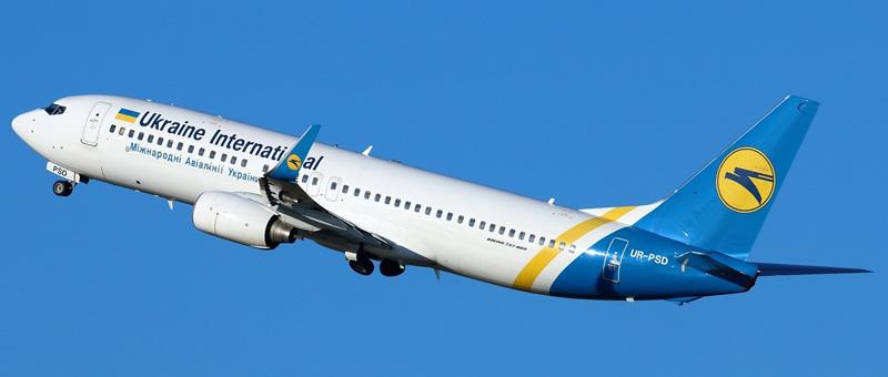 Четыре авиакомпании станут летать в аэропорт Львов чаще