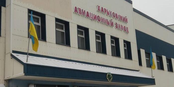 Харьковский авиазавод ищет главного конструктора  для импортозамещения Ан-74