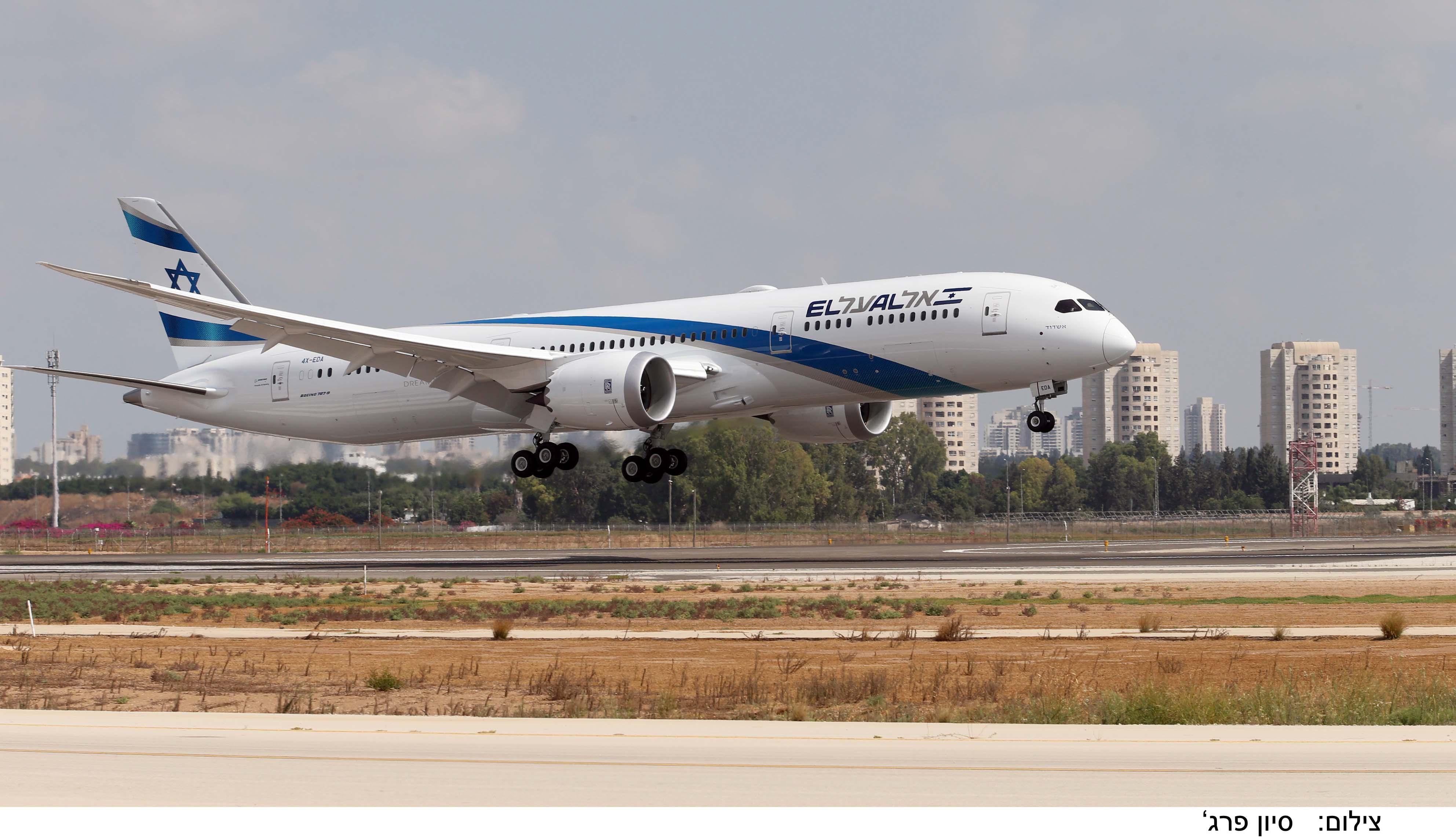 Флот EL AL пополнился первым Dreamliner