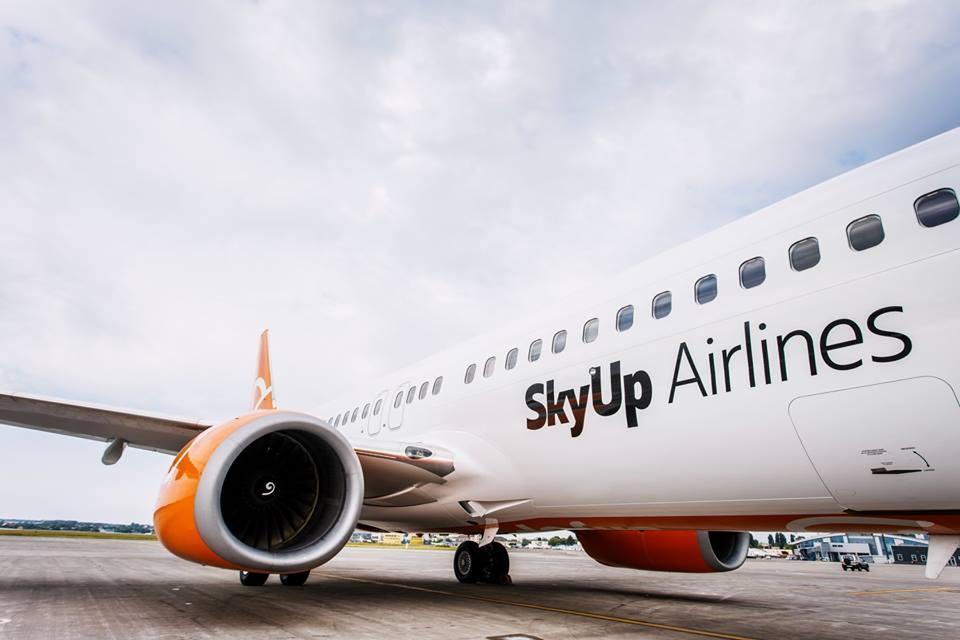 SkyUp Airlines открыла регулярный рейс Запорожье - Барселона