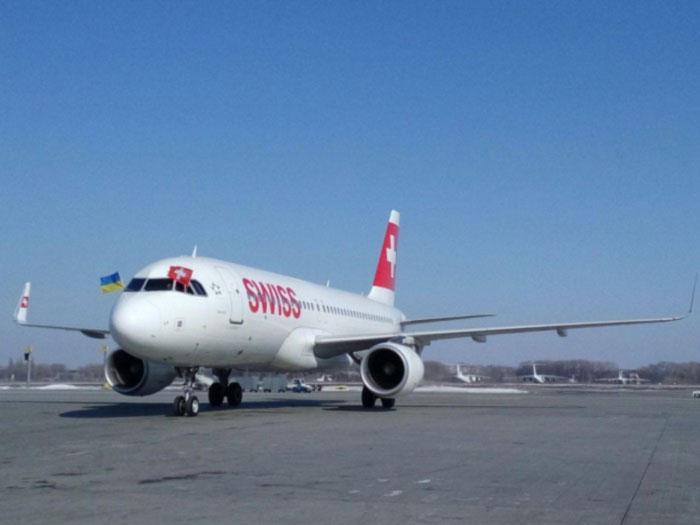 Swiss предлагает скидку в честь возвращения рейсов Киев-Цюрих