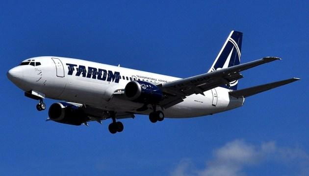 Румынская авиакомпания отказалась летать в Одессу