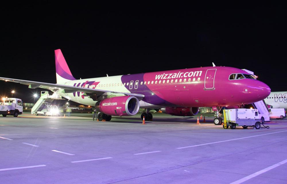 Wizz Air значительно сократила время бесплатной онлайн-регистрации для обратных рейсов