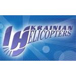 """Авиакомпания """"Украинские вертолеты"""""""