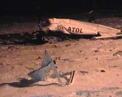 На Ивано-Франковщине при падении вертолета погибли 2 человека