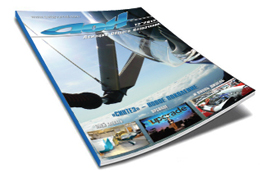 Журнал «АОН» открыл архивы