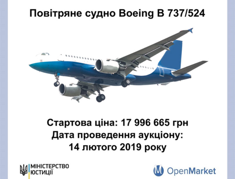 Boeing авиакомпании Трансаэро еще не продан