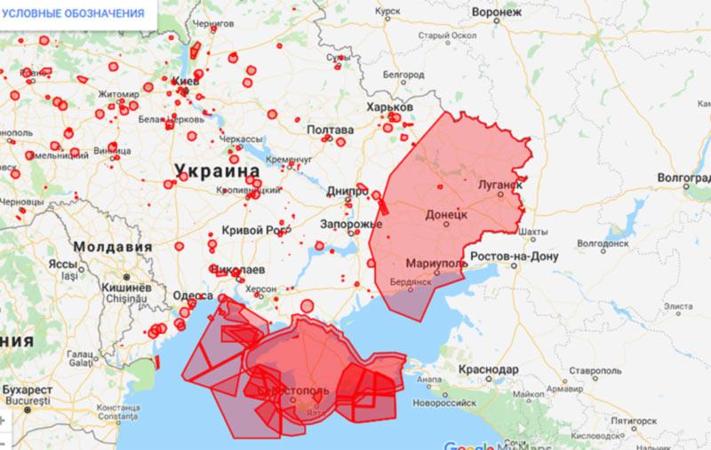 Информация Госавиаслужбы Украины о беспилотниках до 20 кг.