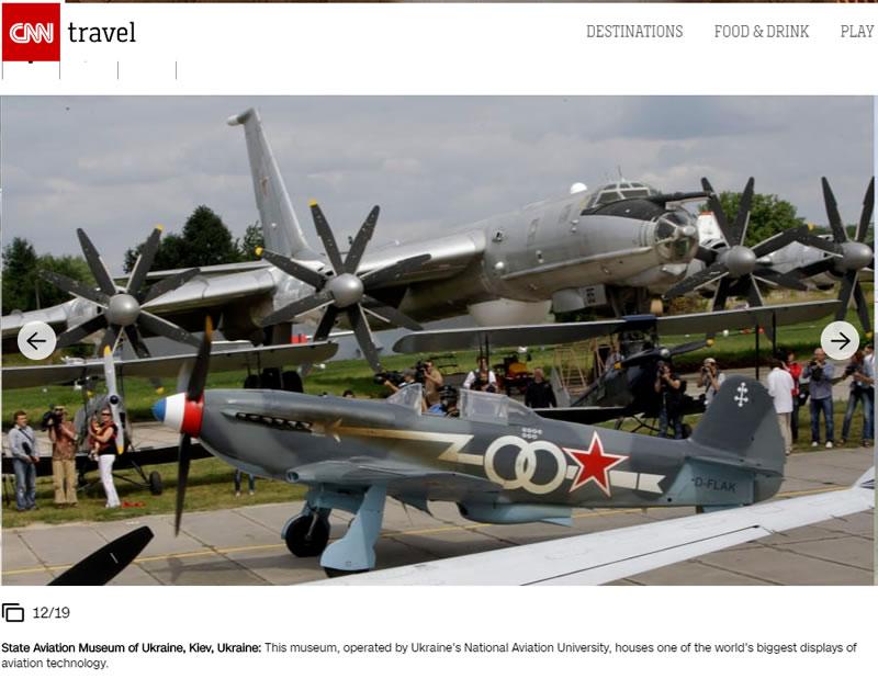Государственный музей авиации - в списке лучших авиамузеев мира