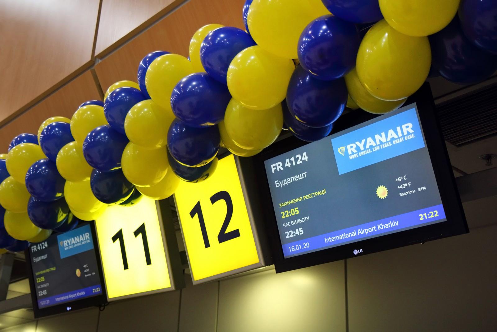 Стартовали прямые рейсы в Будапешт из Харькова от Ryanair