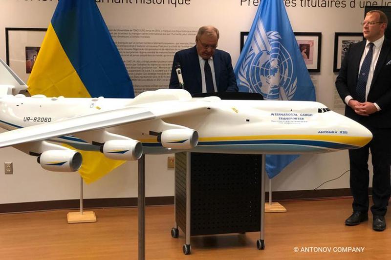 В офисе ICAO установили модель украинского самолета Ан-225