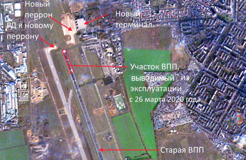 Работа над ВПП Одесского аэропорта продолжается