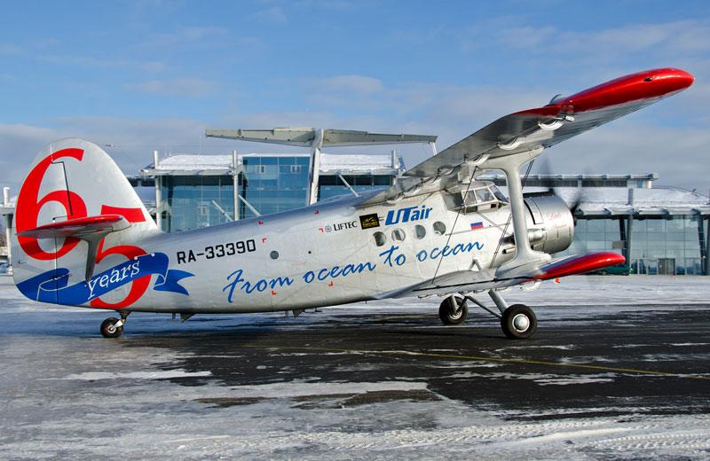 Самолет Ан-2 авиакомпании «ЮТэйр» благополучно завершил межконтинентальный перелет из Тюмени в Кейптаун