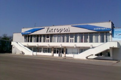 В Закарпатье закрыли единственный аэропорт