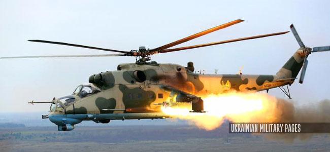Укроборонпром разработал и испытал новые 80-мм неуправляемые авиационные ракеты (видео)