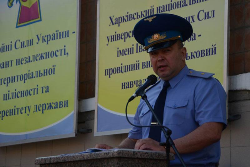 Харьковский апелляционный суд рассмотрит вопрос о подсудности дела Алимпиева