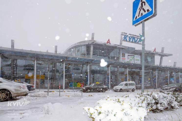 """В аэропорту """"Киев"""" задержали два рейса из-за драки пассажиров"""