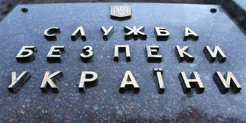 На Харьковщине СБУ предупредила контрабанду радиоактивных приборов для военной техники