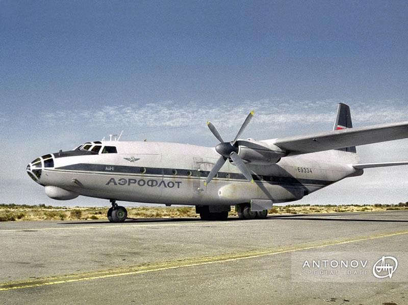 Годовщина первого полета Ан-8