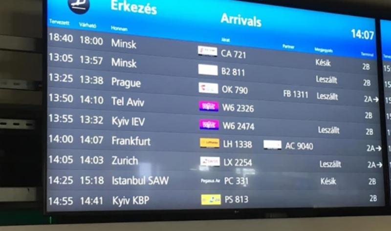 Аэропорты Будапешта и Таллинна изменили на табло Kiev на Kyiv