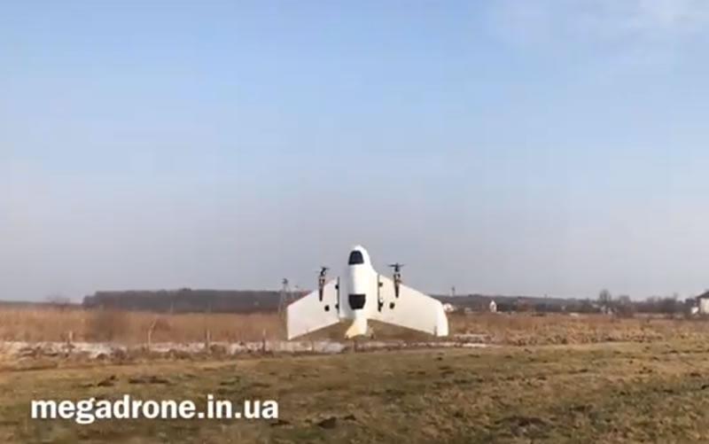 """Кампания """"Megadrone"""" показала БПЛА со взлетом с хвоста"""