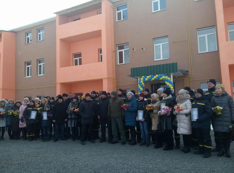 Cпасатели специального авиационного отряда получили квартиры