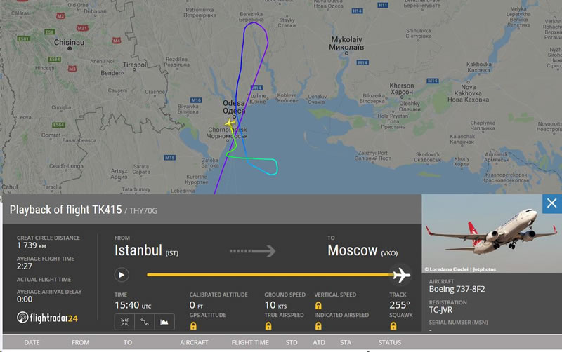 Рейс в Москву совершил посадку в Одессе