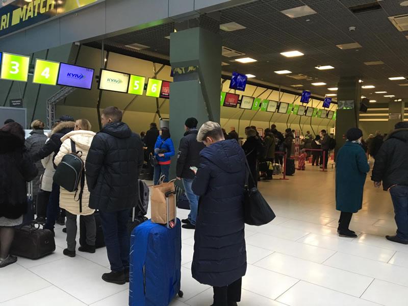 """Сообщение о минировании международного аэропорта """"Киев"""" не подтвердилось"""