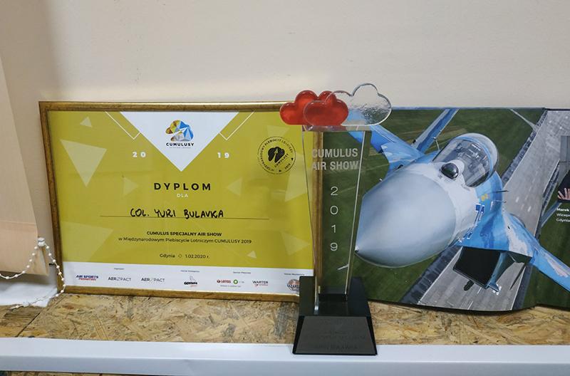 Миргородский летчик второй раз признан лучшим пилотажником в Польше