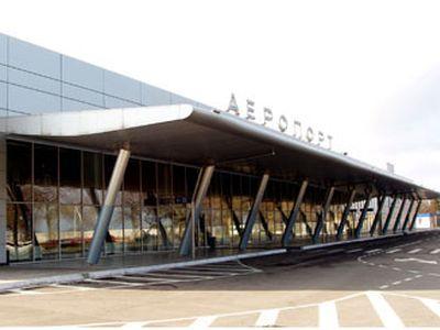 Мариупольский аэропорт хочет вернуть себе статус международного