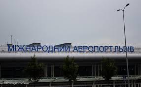 Аэропорт «Львов» задолжал строителям около 250 млн грн