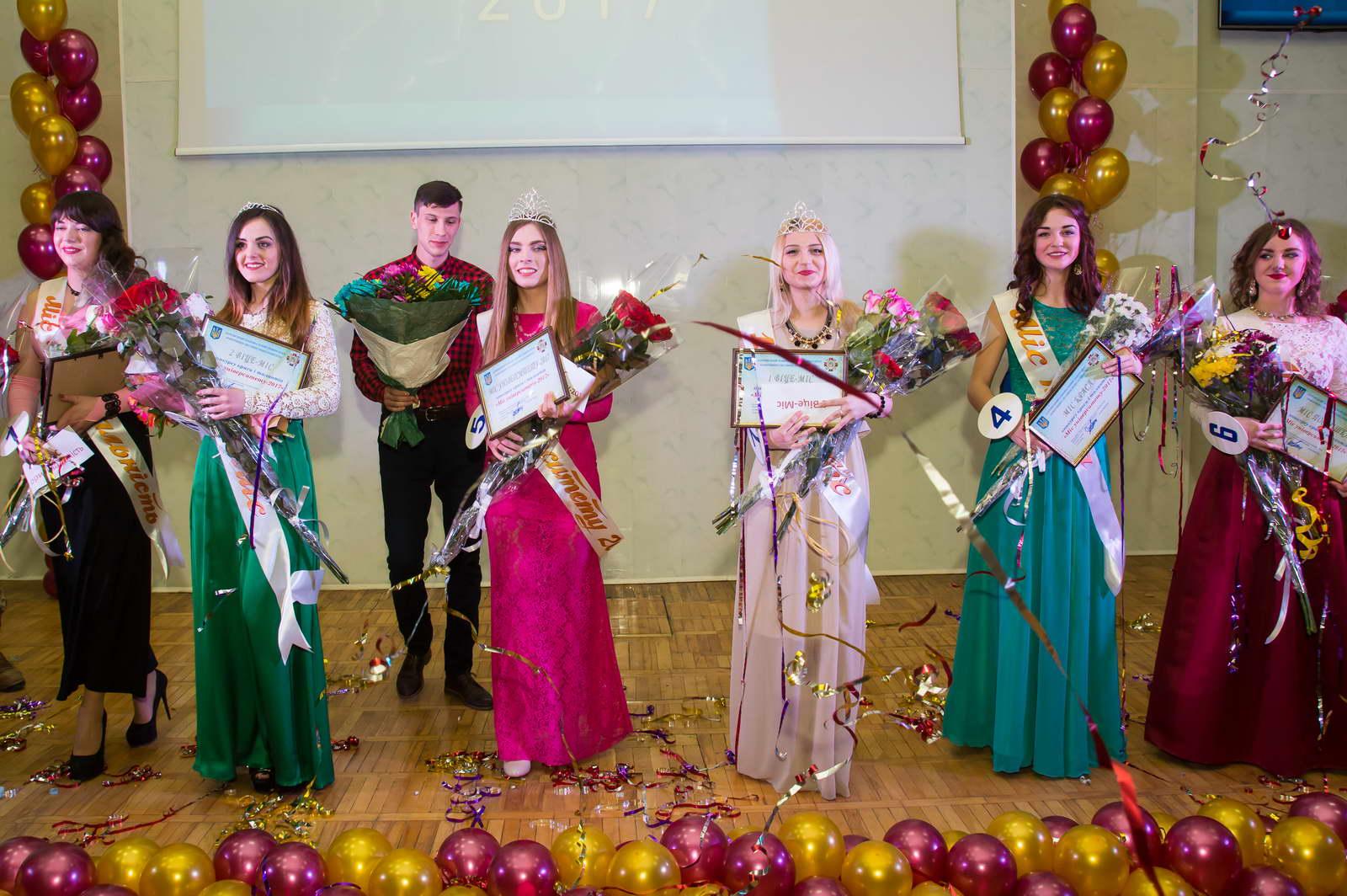 В ХНУВС выбрали «Мисс университет-2017»
