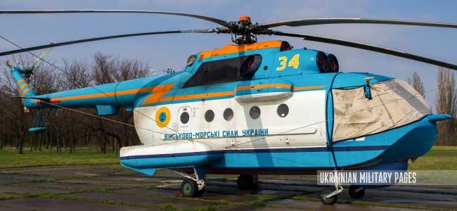 ГП «Авиакон» освоил ремонт вертолетов типа МИ-14