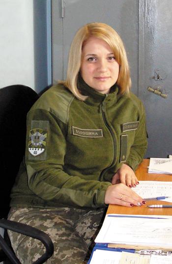 Женщины - военнослужащие Васильковской бригады