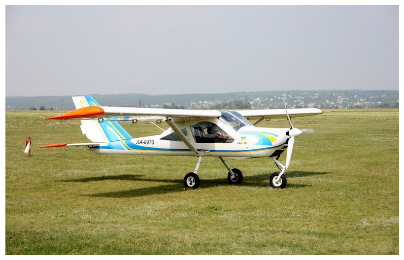 ХГАПП возвращается на авиарынок