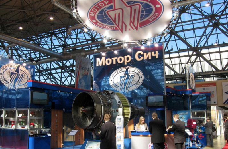 "Акции ""Мотор Сич"" на аукционе ФГВФЛ установили рекорд стоимости"