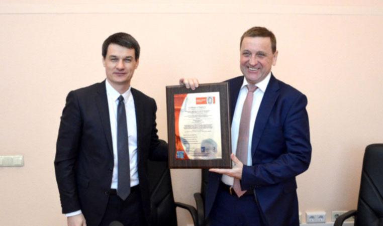 ГП Ивченко-Прогресс получило сертификат Веритас EN 9100