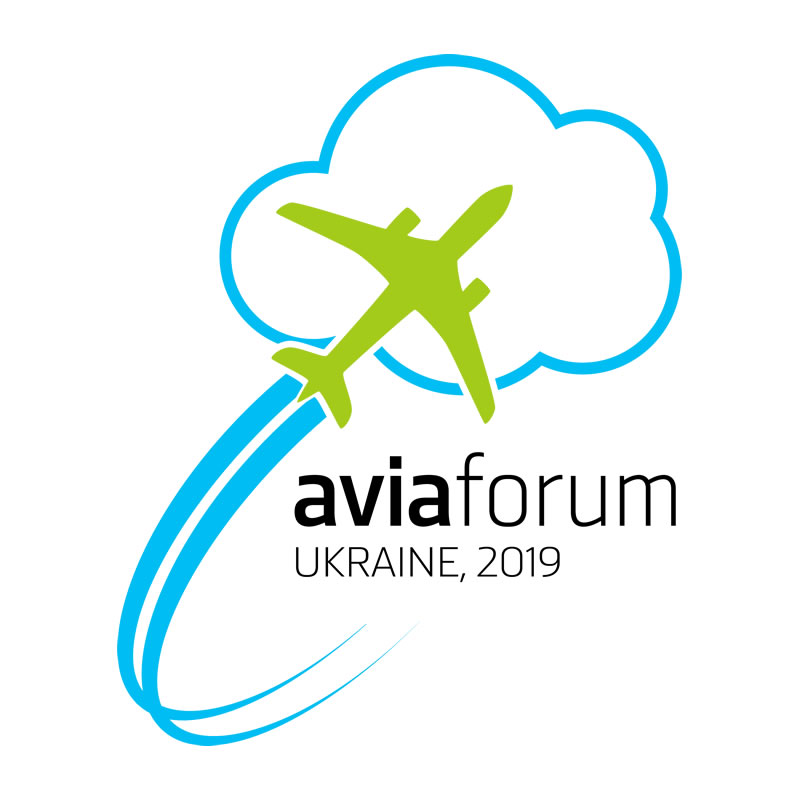 Aviaforum 2019 состоится 28 марта