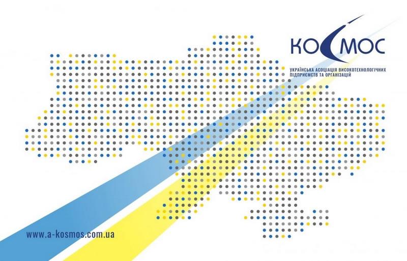 Состоится Круглый стол по обсуждению космических перспектив Украины