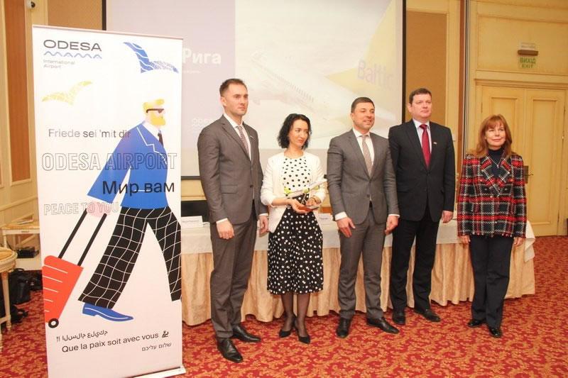 airBaltic вновь открыла рейсы Одесса-Рига